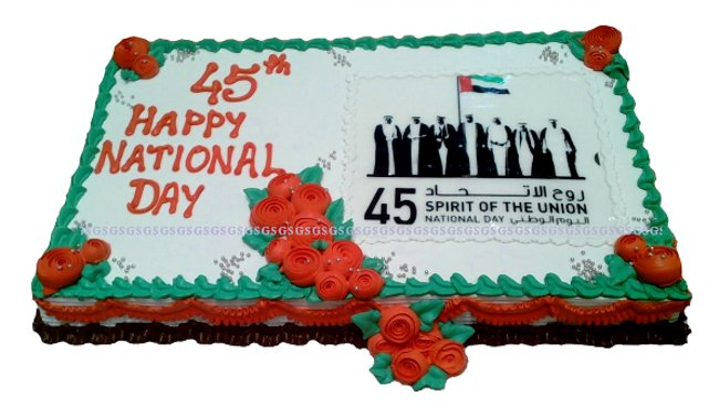 46th UAE National Day Special 2017